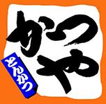 katuya_01
